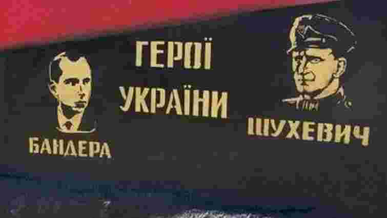 Група нардепів пропонує повернути Бандері та Шухевичу звання Героя України