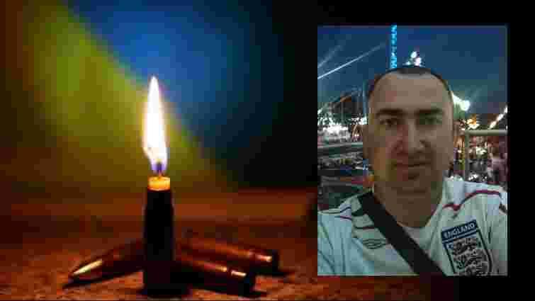 На Донбасі загинув 37-річний випускник Львівської військової академії
