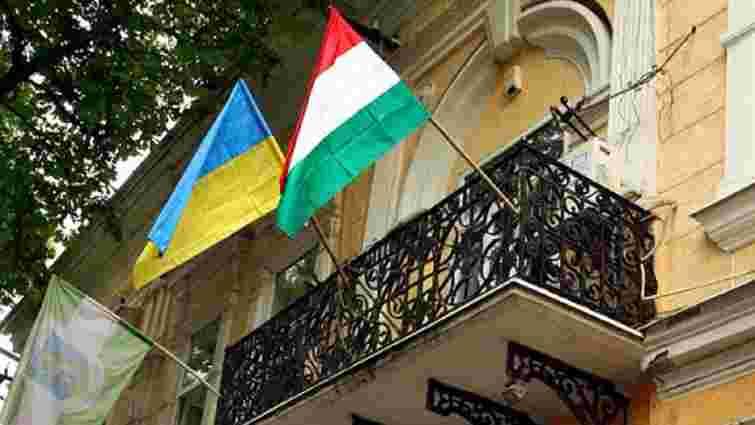 Угорщина виділила на Закарпаття 115 млн євро за 9 років, – «Схеми»
