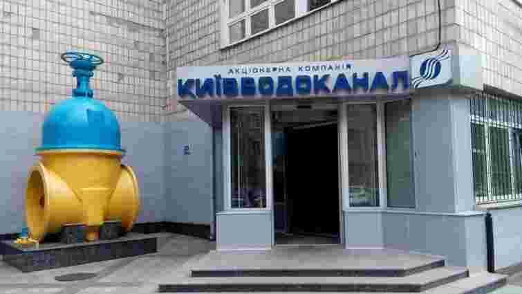ДБР запідозрило чиновників КМДА та «Київводоканалу» у розкраданні понад 150 млн грн