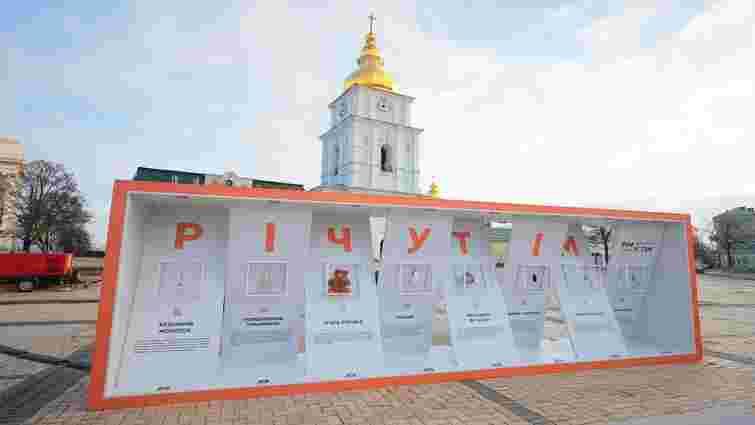 Виставка МВС про домашнє насильство отримала гран-прі престижного фестивалю реклами