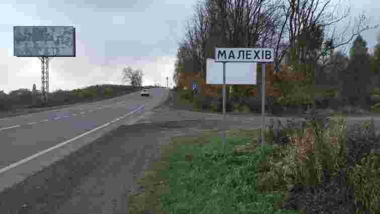 Апеляційний суд дозволив Малехову вихід зі складу Львівської ОТГ