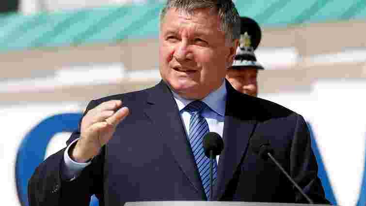 Верховна Рада розгляне відставку Арсена Авакова зранку 15 липня