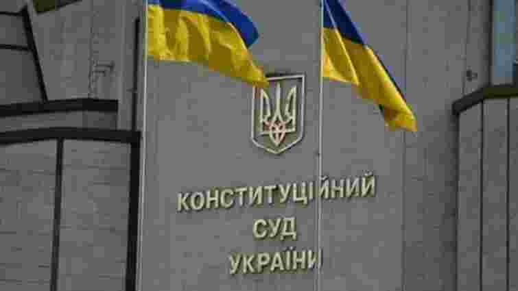 Конституційний суд опублікував текст рішення щодо закону про мову