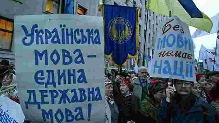 В Україні набули чинності нові положення закону про мову