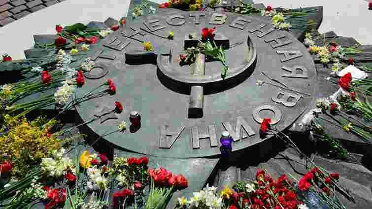 У Львові планують демонтувати радянську зірку з «Марсового поля»