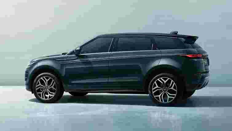 Range Rover представив подовжену на 16 см версію Evoque
