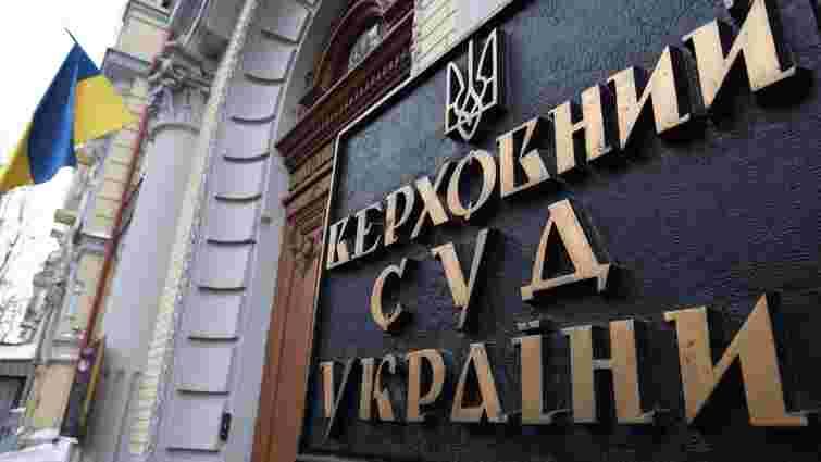 Верховний Суд відреагував на провадження ДБР щодо суддів у справі Тупицького