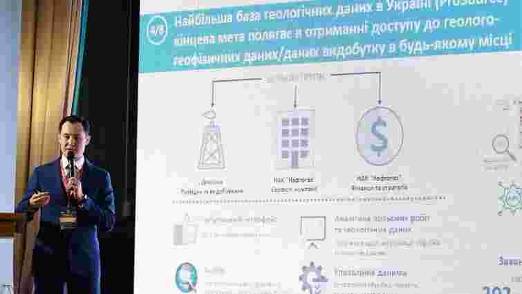 У Львові презентували стратегію розробки нових геологічних горизонтів для України