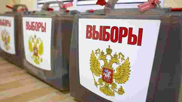 Росія дозволила мешканцям ОРДЛО голосувати на виборах до Держдуми