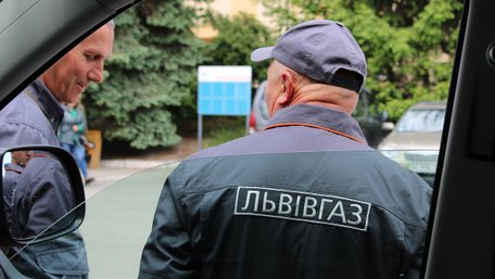 «Львівгаз» оштрафували на 425 тис. грн через порушення прав споживачів