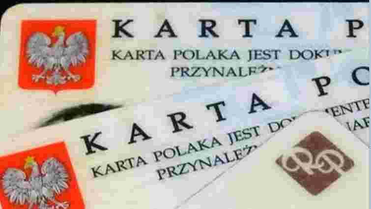 За півроку «карту поляка» отримали близько 4,5 тис. українців