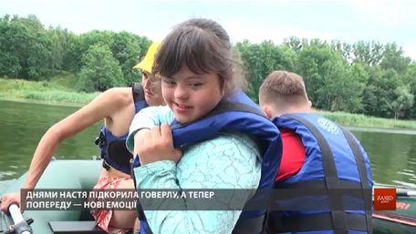 Діти з інвалідністю провели день разом із пластунами у таборі в Наварії