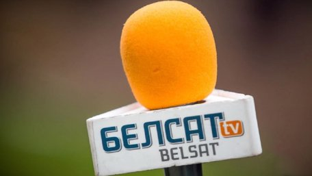 У Білорусі визнали екстремістськими сайт і соцмережі телеканалу «Белсат»
