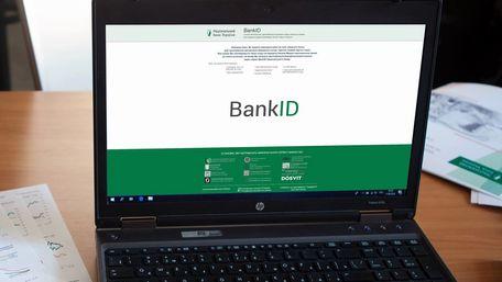 НБУ попередив про шахрайські сайти, що видають себе за систему BankID