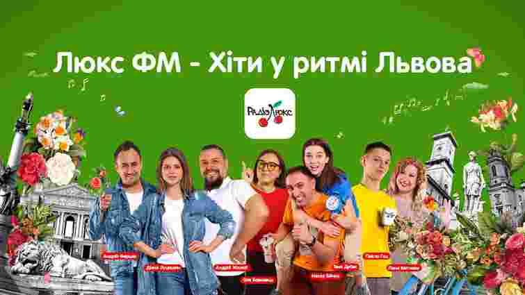 Люкс ФМ – радіостанція №1 у Львові