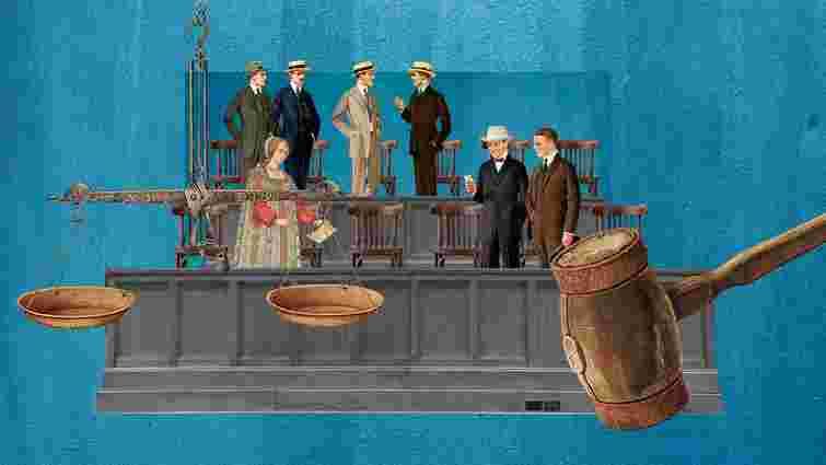 У новому суді присяжних буде семеро людей
