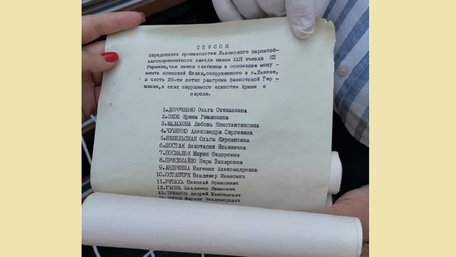 Під львівським Монументом слави знайшли бронзову капсулу часу