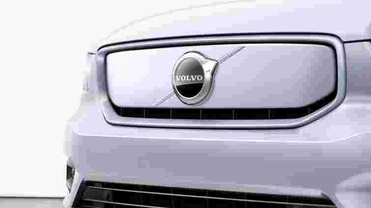 Volvo візьме під свій контроль усі спільні із Geely заводи у Китаї