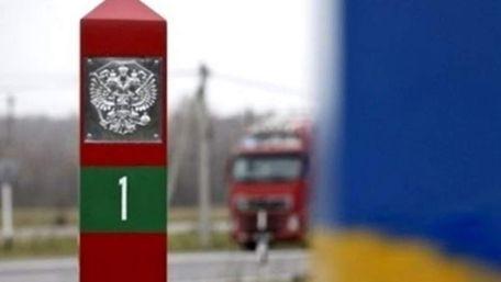 Білорусь закрила свій кордон для українців