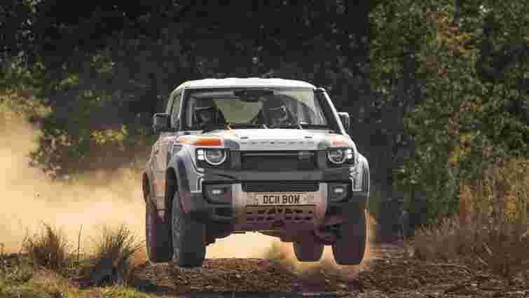 Для Land Rover Defender створили власний чемпіонат