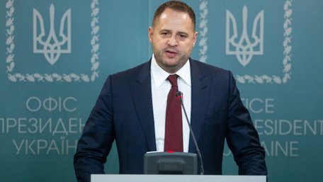 Андрій Єрмак очолив президію Конгресу місцевих та регіональних влад