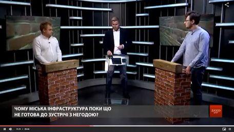 Хто винний: Львів накрила кліматична криза