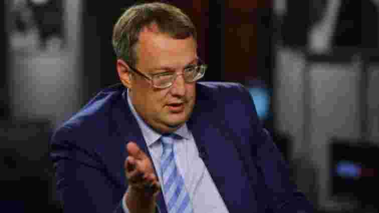Уряд звільнив Антона Геращенка з посади заступника міністра внутрішніх справ