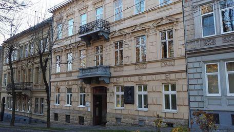 Львівська мерія викупила квартиру над музеєм Крушельницької для потреб установи
