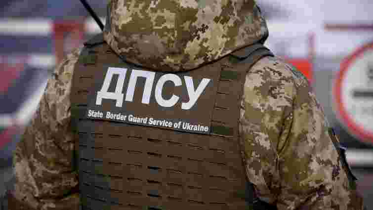 Прикордонника з Буковини оштрафували на 2,5 тис. грн за відмову охороняти кордон