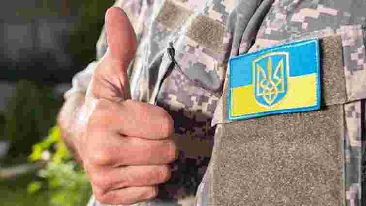 Мінветеранів оголосило конкурс на найкращий ескіз символу до Дня пам'яті захисників України