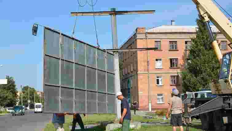 Золотоноша стала першим містом в Україні без рекламних білбордів