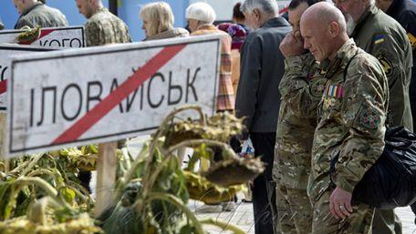 Офіс генпрокурора розсекретить матеріали справи про Іловайську трагедію
