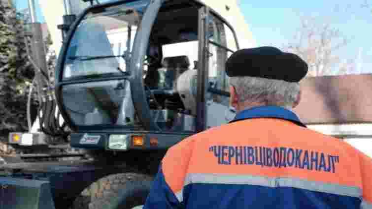 Чернівецький водоканал поверне споживачам безпідставно нараховані 17 млн грн