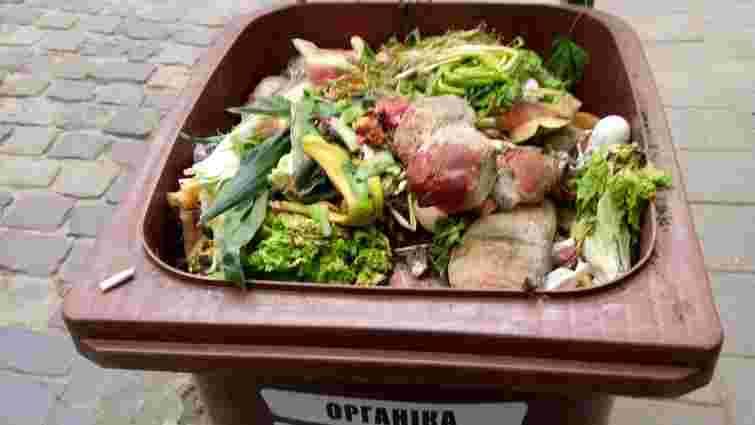 У Львові зібрали рекордну кількість органічних відходів за день