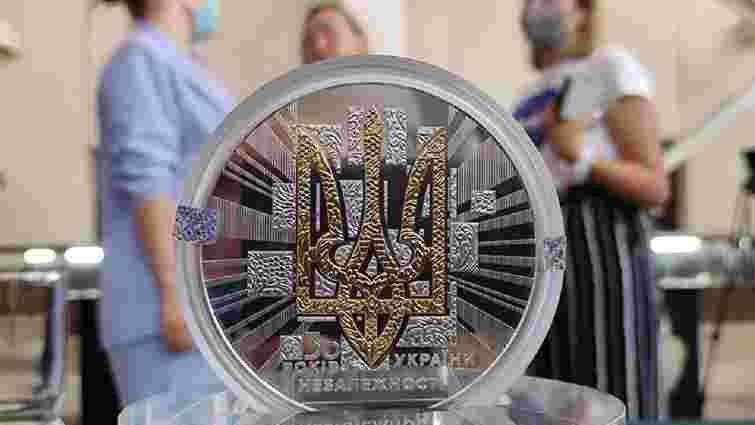 НБУ випустить ще чотири монети до 30-річчя незалежності України