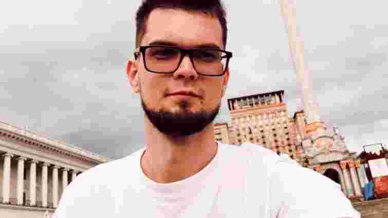 Зниклого в Івано-Франківську 29-річного чоловіка знайшли мертвим у лісі