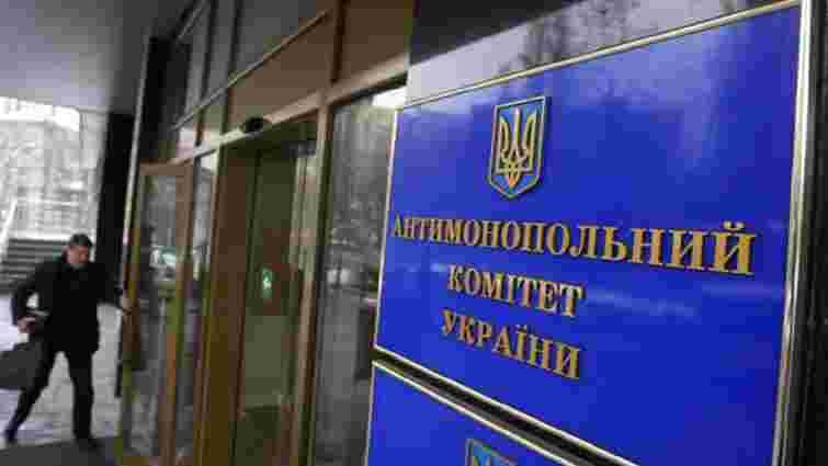 Три компанії оштрафували на 46 млн грн за змову в тендері «Укравтодору»