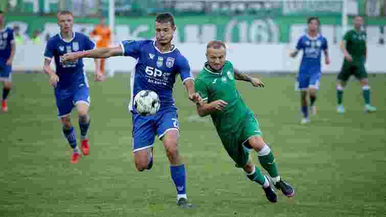 Львівські «Карпати» продовжили серію перемог у Другій лізі