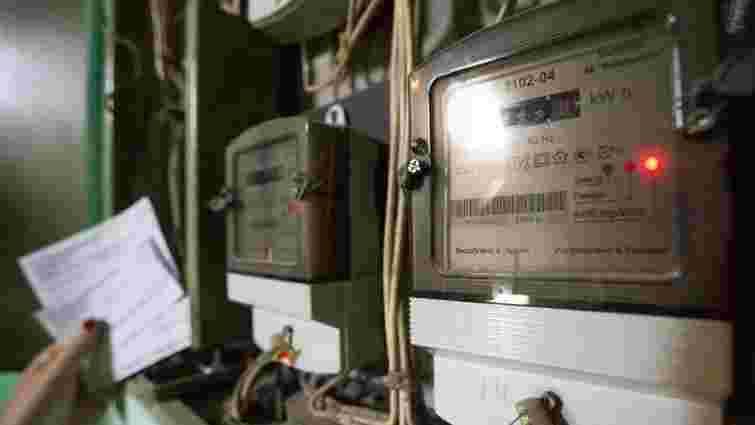 Нові тарифи на електрику
