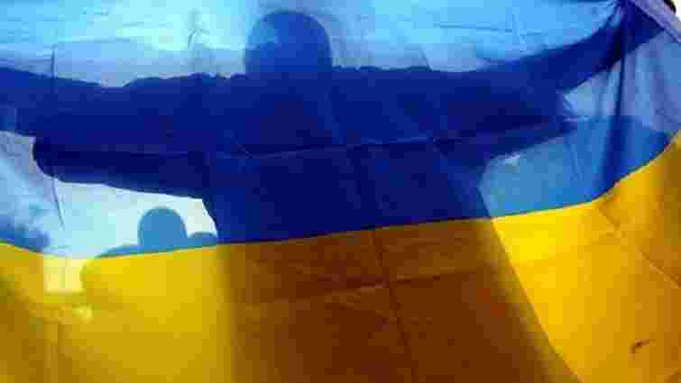 Трикілометровий прапор України розгорнуть на Тернопільщині до Дня Незалежності