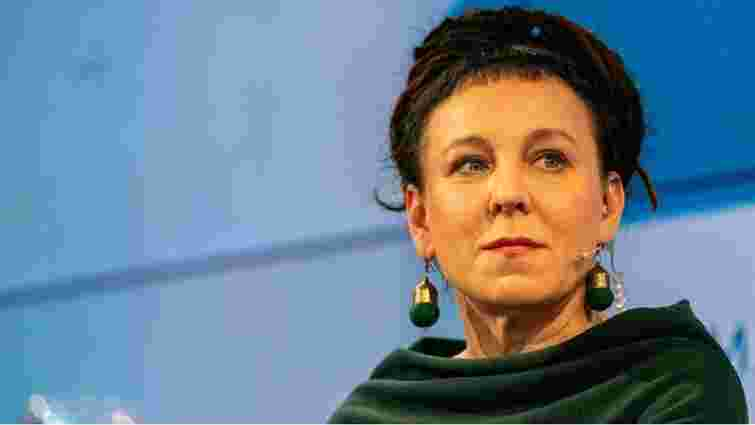 Нобелівська лауреатка Ольга Токарчук буде почесною гостею 28 BookForum