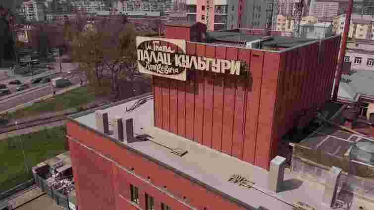 У львівському палаці Хоткевича за 4,6 млн грн встановлять систему пожежогасіння