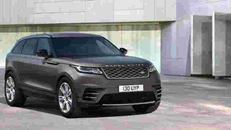 Range Rover Velar отримав «золоту» версію