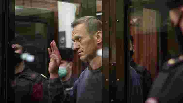 Велика Британія ввела санкції проти пацівників ФСБ через отруєння Навального