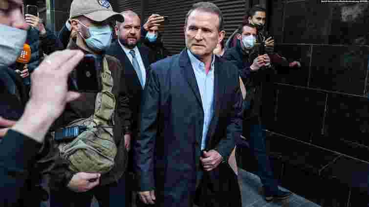 Офіс генпрокурора завершив розслідування про держзраду Медведчука