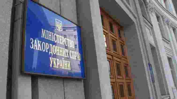МЗС України відреагувало на російські санкції проти 73 українців
