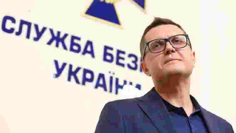 Випускникам Академії СБУ вручили пам'ятні медалі з ім'ям Івана Баканова