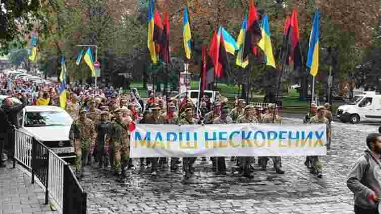 Львовом пройшов традиційний Марш нескорених