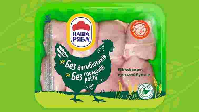 Найбільший виробник курятини в Україні відмовився від бренду «Наша ряба»